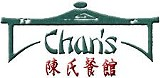 Chan's (Reader's Choice Best Chinese)