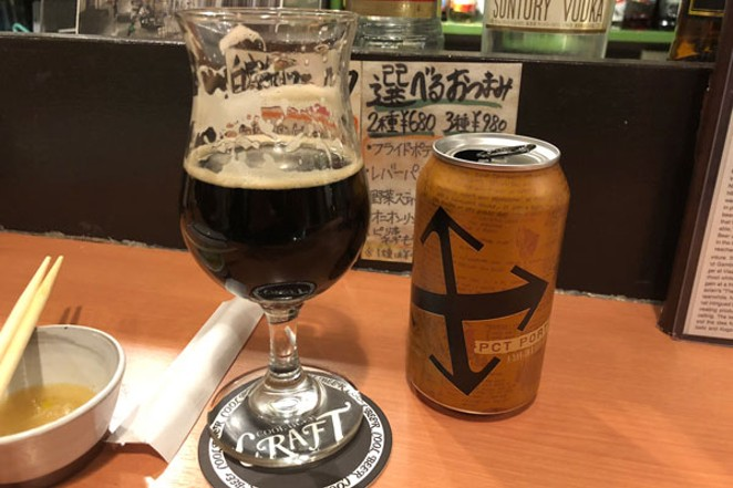 Crux beer is just as nice on the other side of the world. - KEVIN GIFFORD