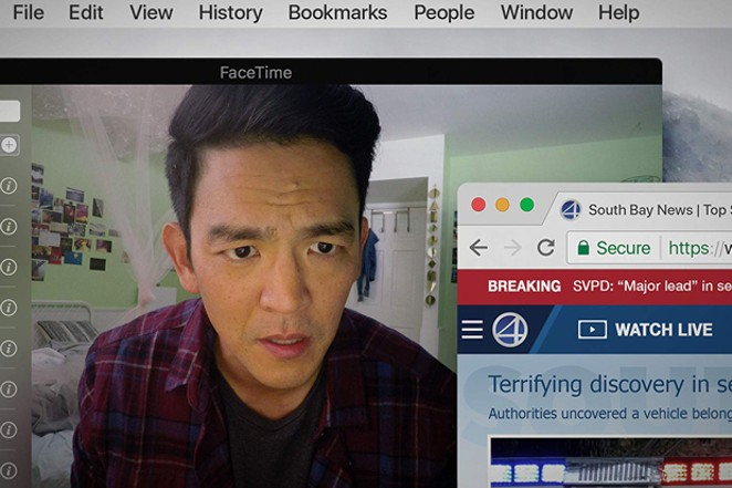 "John Cho falls down an internet rabbit hole in ""Searching."" - PHOTO COURTESY OF SUNDANCE INSTITUTE"