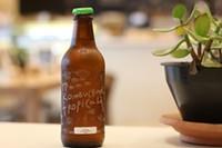 A bottle of kombucha.