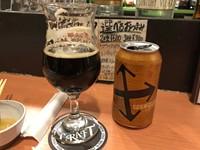Northern Japan Meets Oregon Beer