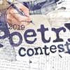 2019 Poetry Contest