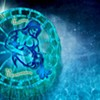 Free Will Astrology—Week of February 7