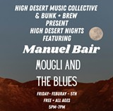 2/5 High Desert Nights at Bunk+Brew - Uploaded by BunkandBrew