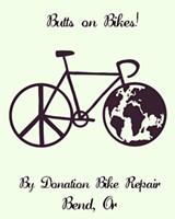 butts_on_bikes_logo.jpg