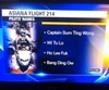 "KTVU Reports Asiana Pilots Named ""Sum Ting Wong,"" ""Ho Lee Fuk"""