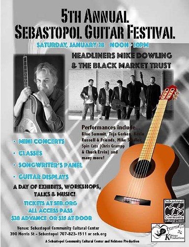 guitarfest_flyer_2017_small.jpg