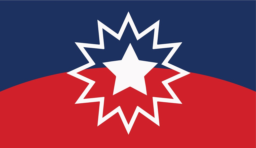 The Juneteenth Flag, a symbolic representation of the end of slavery in the United States, is the brainchild of Ben Haith, founder of the National Juneteenth Celebration Foundation.