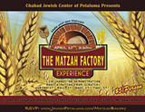 468c59f2_matzah-bakery-flyer.png
