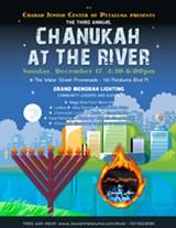 a1819960_chanukah-river-8.5-x-11.jpg