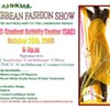 Upcoming: Afribbean Fashion Show