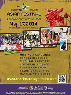 55f1d6d2_asian_festival_2014.jpg