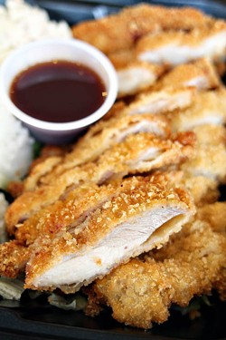 ASHLEY GOODWIN - AN ALTERNATIVE TO SPAM: The 'mystery meat' is on the menu at Aloha Hawaiian BBQ & Grill, but it's the excellent chicken katsu (pictured) that should leave patrons dancing.