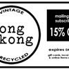 April coupon from Hong Kong Vintage