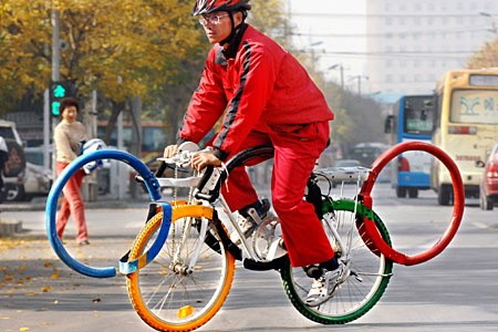 beijingbike.jpg