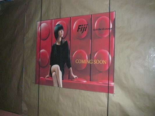 fiji-sushi-lounge.jpg