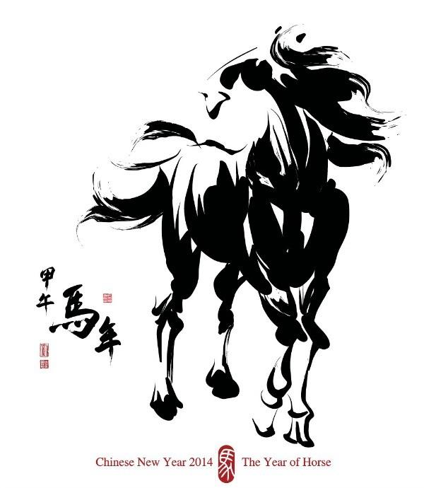 2014-Year-of-horse-1.jpg
