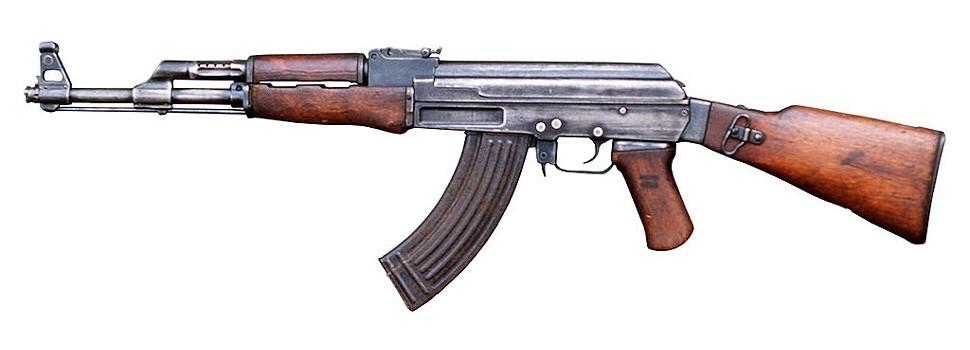 1024px-AK-47_type_II_Part_DM-ST-89-01131.jpg