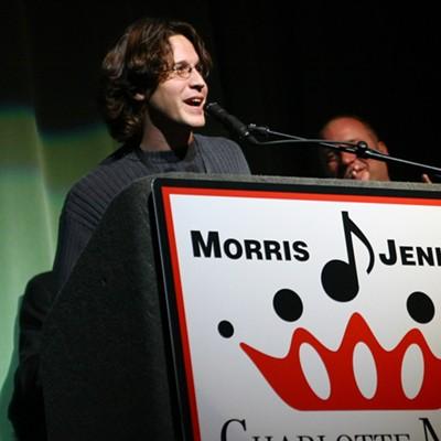 CMAwards2008