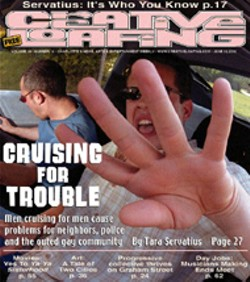 news_cover-1561.jpeg