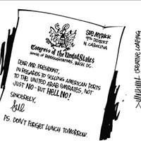 Dear Mr. President