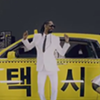 First notes (6/9/2014): Psy hits karaoke with Snoop Dogg