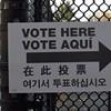 GOP bills ensure less voting, fraudulent or legitimate