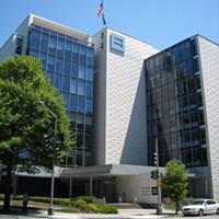 HRC's headquarters in Washington, D.C.