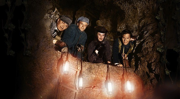 James Mason, Peter Ronson, Arlene Dahl and Pat Boone in Journey to the Center of the Earth (Photo: Twilight Time)