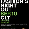 Tonight: Fashion's Night Out at Lotus