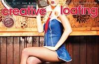 Lust List 2009