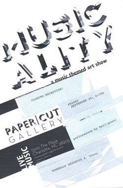 6501ec3a_musicality_flyer.redo.jpg
