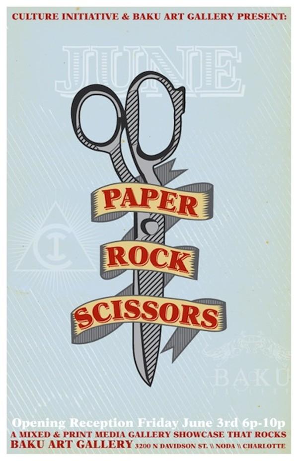paperrockscissors11x17