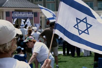 Pro-Israel rally at Romare Bearden Park, 7/27/14