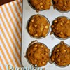 Recipe: Pumpkin Butterscotch Muffins