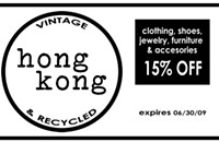 Sale of the day: Hong Kong Vintage