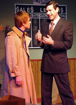 CHRIS AYERS - Scene from Glengarry Glen Ross
