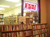 <p>STAYING ALIVE: Booksellers hope no elegy is warranted for local indies</p>