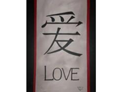 love_featured_jpg-magnum.jpg
