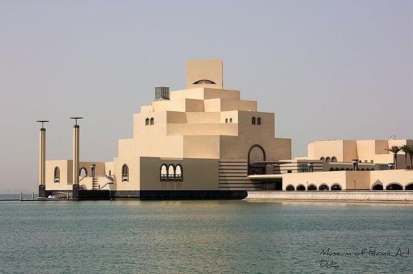 800px-Museum_Islamic_Art_Doha_4754905352_162c10fe31.jpg