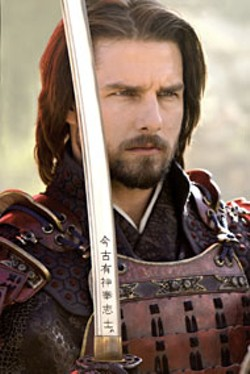 DAVID JAMES / WARNER - The Last Samurai
