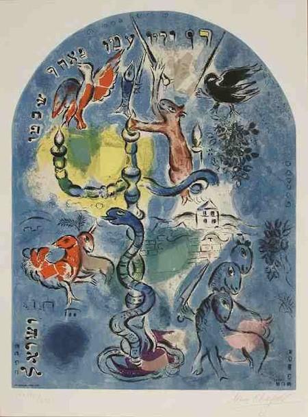 Marc_Chagall_Tribe_of_Dan.jpg