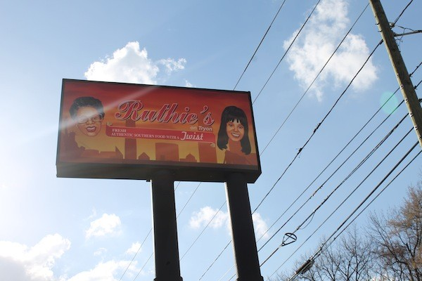 Ruthie West and Deborah Monroe are depicted on the new sign. (Photo by Alexandria Sands)