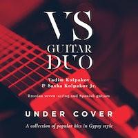 vs_guitar_duo.jpg