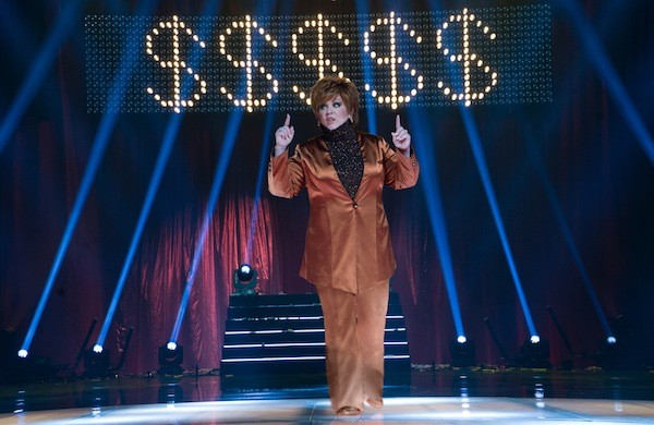 Melissa McCarthy in The Boss (Photo: Universal)