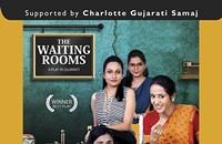 The waiting rooms - A Superhit Comedy Gujarati Play