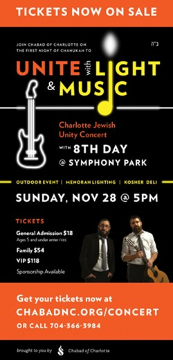 Chanukah Concert - Uploaded by RabbiC