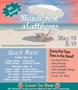 ca0f3498_2017_beachfest_flyer_colten_half.jpg