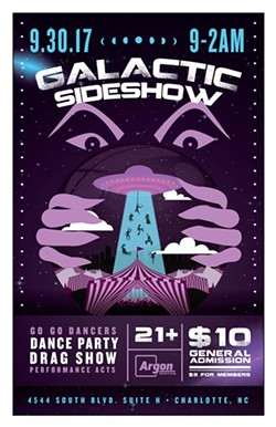 e6f70c4f_galactic_sideshow_clt_party_social_media_post_lrg_2_.jpg