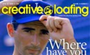 Where have you gone, Sandy Koufax?